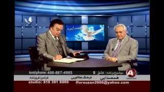 Farhang Holakouee, فرهنگ هلاکويي , Ali Shariati, علي شريعتي و «ياوه گويي»؛,