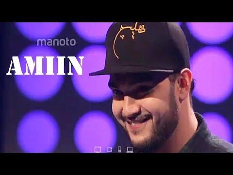AMIN - Taghsir Live At Manoto Stage