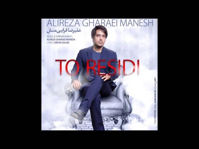 Alireza Gharaei Manesh - To Residi