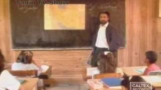 Dariush - Bachehaye Iran |داریوش - بچه های ایران