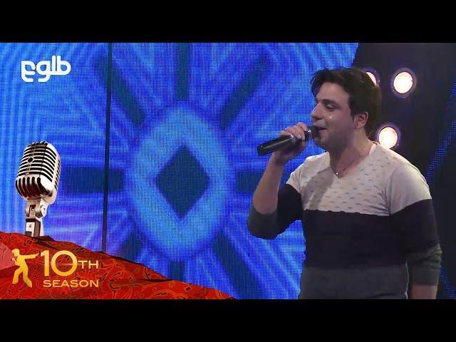 Afghan Star Season 10 - Grand Finale - Jawad Hassanzada / فصل دهم ستاره افغان - جواد حسن زاده
