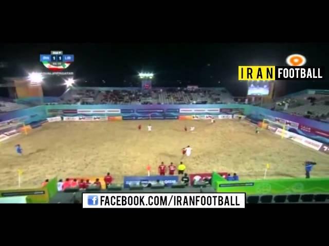 خلاصه بازی ایران و لبنان - جام ملت های فوتبال ساحلی آسیا