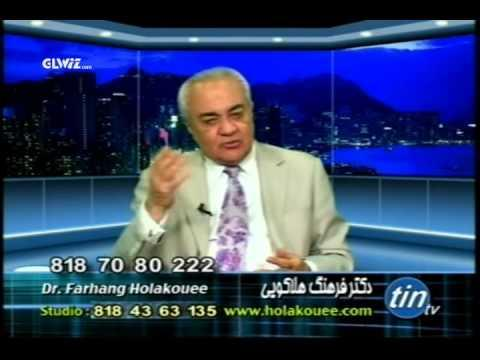 17.September 2015 - دکتر هلاکویی , رازها و نیازها, تلویزیون تصویر ایران ۲۶ شهریور