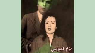 Asil Music -بانو دلکش،استاد تاج اصفهانی-بزم خصوصی