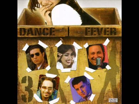 Kouros - Beraghs (Dance Fever 3)  | کورس - با من برقص