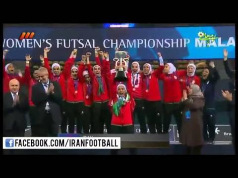 گوشه هایی از جشن قهرمانی تیم ملی فوتسال بانوان (نود ۶ مهر)