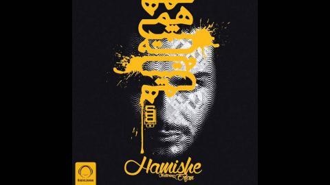 "Sami Beigi Ft Erfan - ""Hamishe"" OFFICIAL AUDIO"
