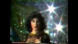 Homeyra -  Bakhtan(Official Video)