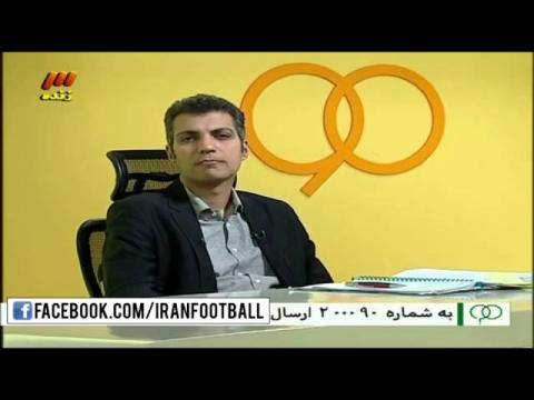 گفتگو با دکتر زهره هراتیان درباره هادی نوروزی (نود ۱۳ مهر)