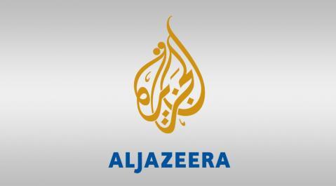 الجزیره انگلیسی