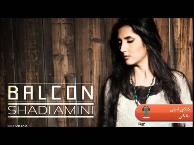شادی امینی - بالکن Shadi Amini Balcon