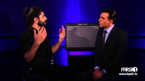 Chandshanbeh –  Sina Interviewing Arash Avin, Singer / چندشنبه – مصاحبه سینا با آرش آوین, خواننده