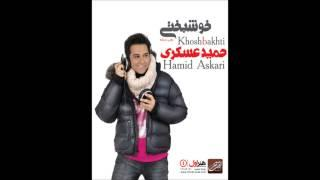 Hamid Askari [2014] - Sooe Zan 10 (حمید عسکری - سوء زن)