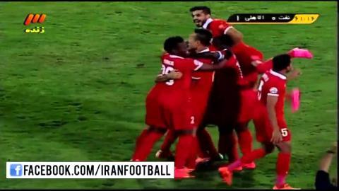 Naft Iran vs Al Ahli UAE - 2015 AFC Champions League - Quarter Final - Leg 1