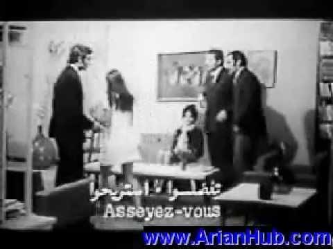 فیلم قدیمی ایرانی بیتا