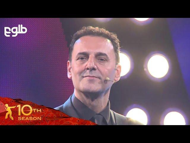 Afghan Star Season 10 - Grand Finale - Qasim Rameshagar / فصل دهم ستاره افغان - قاسم رامشگر