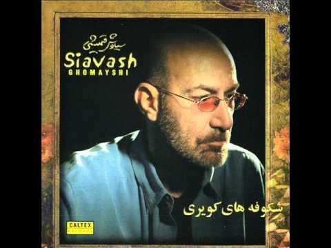 Siavash Ghomayshi - Teflaki   سیاوش قمیشی - تفلکی