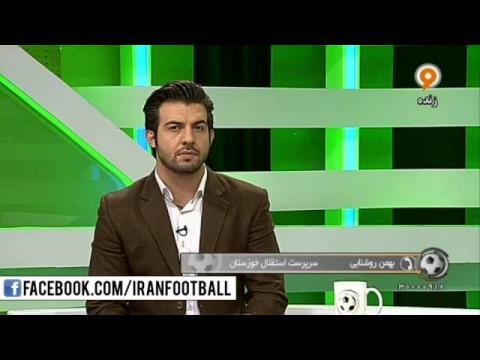 واکنش سرپرست استقلال خوزستان به مذاکره سپاهان با ویسی