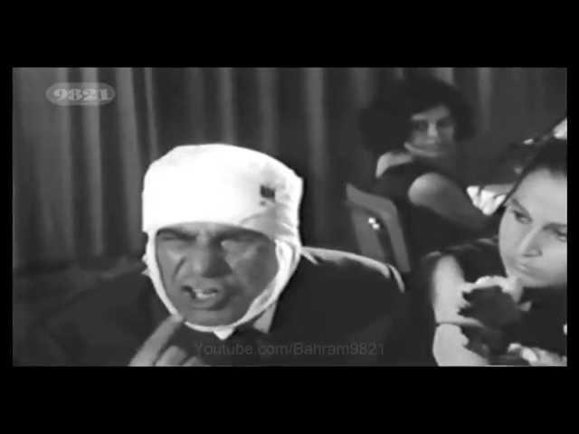 "Iran "" وحدت و ظهوری در فیلم دو دل و یک دلبر -۱۳۴۸"""