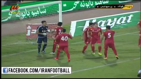 Foulad vs Perspolis Highlights - 2015/16 Iran Pro League - Week 5