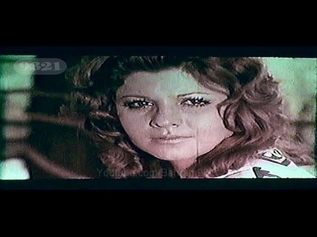 پیش پرده فیلم كلبه ای آنسوی رودخانه با شرکت زری خوشكام -١٣٥٠
