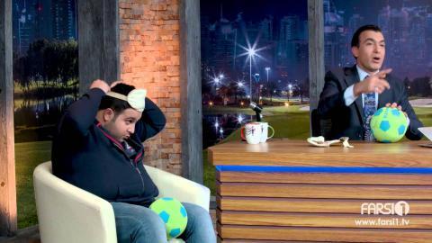 Chand Shanba - Sina's game with Ali Reza / چند شنبه - بازی سینا با علیرضا