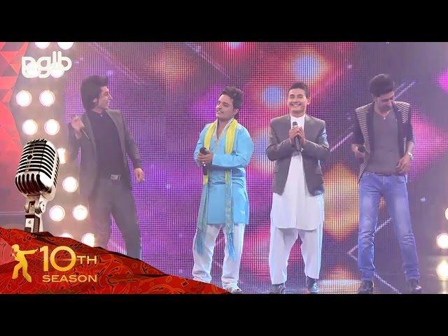 Afghan Star Season 10 - Grand Finale - Group Song / فصل دهم ستاره افغان - مرحله نهایی آهنگ گروپی