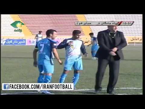 Siah Jamegan vs Saba Highlights  - 2015/16 Iran Pro League - Week 13