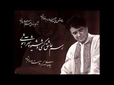 آلبوم کامل جان عشاق ـ با صدای محمدرضا شجریان و همکاری پرویز مشکاتیان