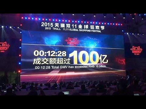 شرکت علی بابا در عرض چند ساعت ۹ میلیارد دلار فروش کرد - Economy