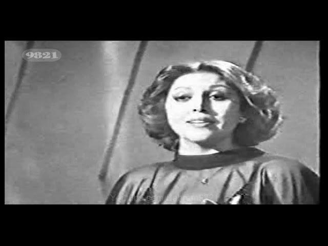 """Iran """" آهنگ بیگانه با صدای بانو مهستی """""""