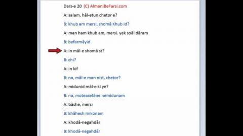 Persisch Lernen, Lektion 20