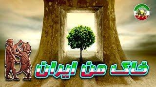مستد فارسی - سرخ چوب ساختار درختان غول پیکر