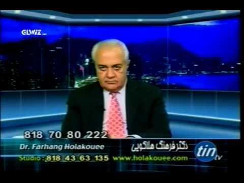 27.August 2015 - دکتر هلاکویی , رازها و نیازها, تلویزیون تصویر ایران ۵ شهریور