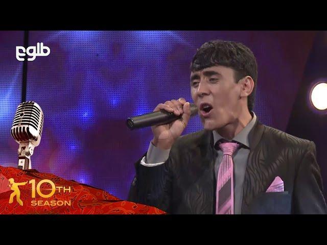 Afghan Star Season 10 - Grand Finale - Panjshanba / فصل دهم ستاره افغان - مرحله نهایی پنجشنبه