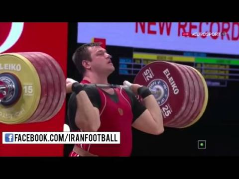 Aleksey Lovchev New weightlifting World Record - 264KG in Clean & Jerk