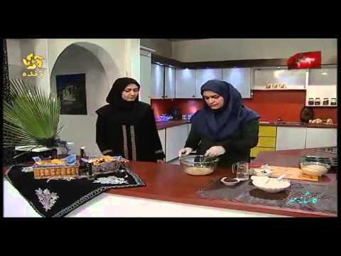 Amozesh Nan Khormayi آموزش پخت نان خرما