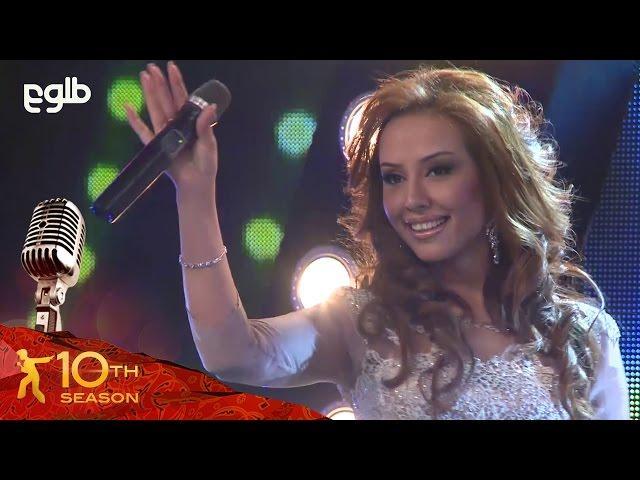 Afghan Star Season 10 - Grand Finale - Mahera / فصل دهم ستاره افغان - مرحله نهایی ماهره