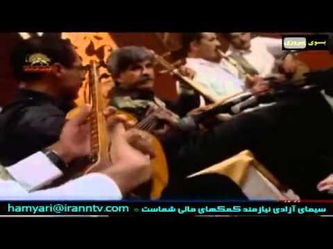 موسیقی سنتی ایران   تنبور و ارکستر
