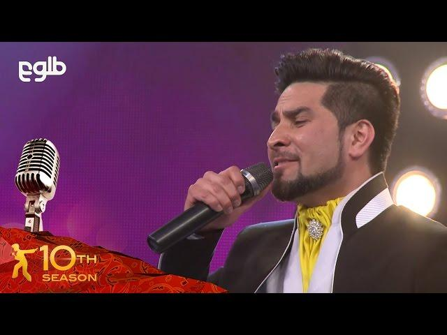 Afghan Star Season 10 - Grand Finale - Ali Saqi / فصل دهم ستاره افغان - مرحله نهایی علی ساقی