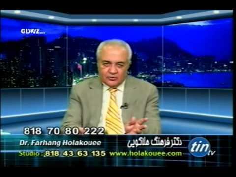 20.August 2015 - دکتر هلاکویی , رازها و نیازها, تلویزیون تصویر ایران ۲۹ مرداد