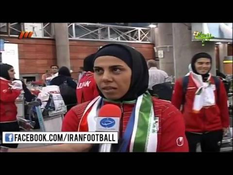 بازگشت بانوان فوتسالیست ایران با کاپ قهرمانی (نود ۶ مهر)