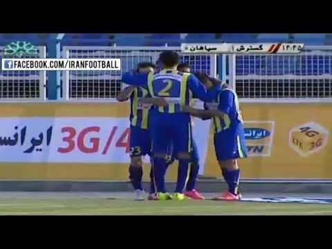 Gostaresh Foulad vs Sepahan Highlights  - 2015/16 Iran Pro League - Week 13
