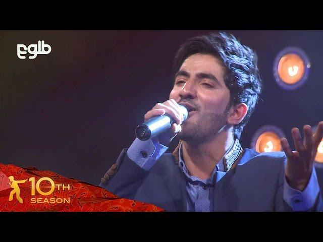 Afghan Star Season 10 - Grand Finale - Rabiullah Behzad / فصل دهم ستاره افغان - ربیع الله بهزاد