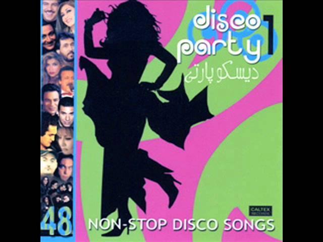 Disco Party 2   دیسکو پارتی و رقص