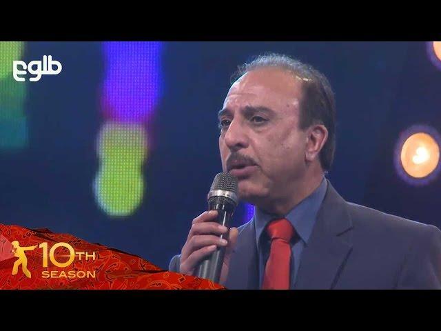 Afghan Star Season 10 - Grand Finale - Wahid Qasimi / فصل دهم ستاره افغان - وحید قاسمی