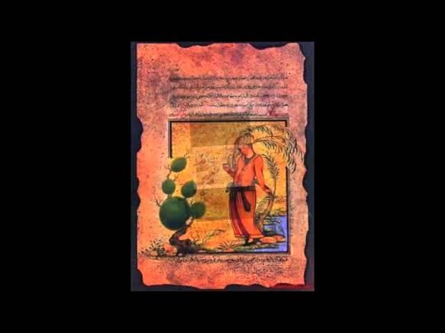 Nahid Daiee Javad- 1- بانو ناهید دایی جواد : سه ترانه
