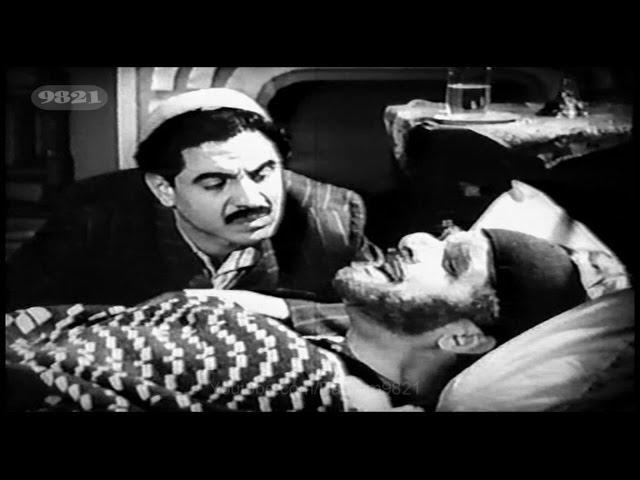 "Iran""شب نشینی در جهنم با شرکت ارحام صدر,روفیا وعزت اله وثوق-۱۳۳۵ """