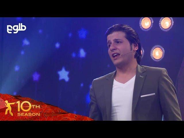 Afghan Star Season 10 - Grand Finale - Seyar Walizada / فصل دهم ستاره افغان - سیر ولیزاده