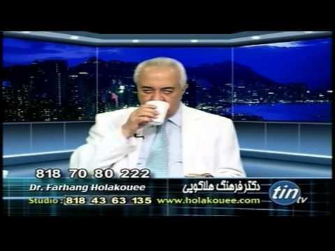 14.April 2016 - دکتر هلاکویی , رازها و نیازها, تلویزیون تصویر ایران ۲۶ فروردین